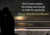 Happy Diwali/ Deepavali 2016 Wishes Greeting Cards & Ecards for Lovers