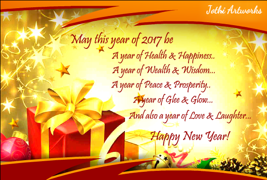 Happy New Year 2017 Wishes Greeting Cards, Ecards & Gift Cards