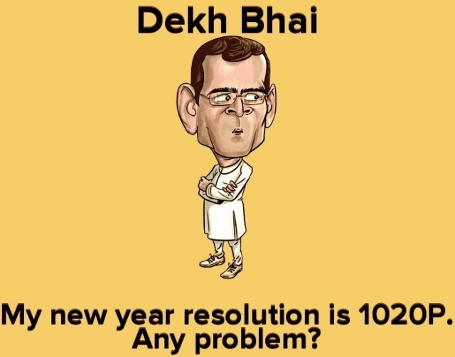 1st January New Year 2017 Resolution Funny Image