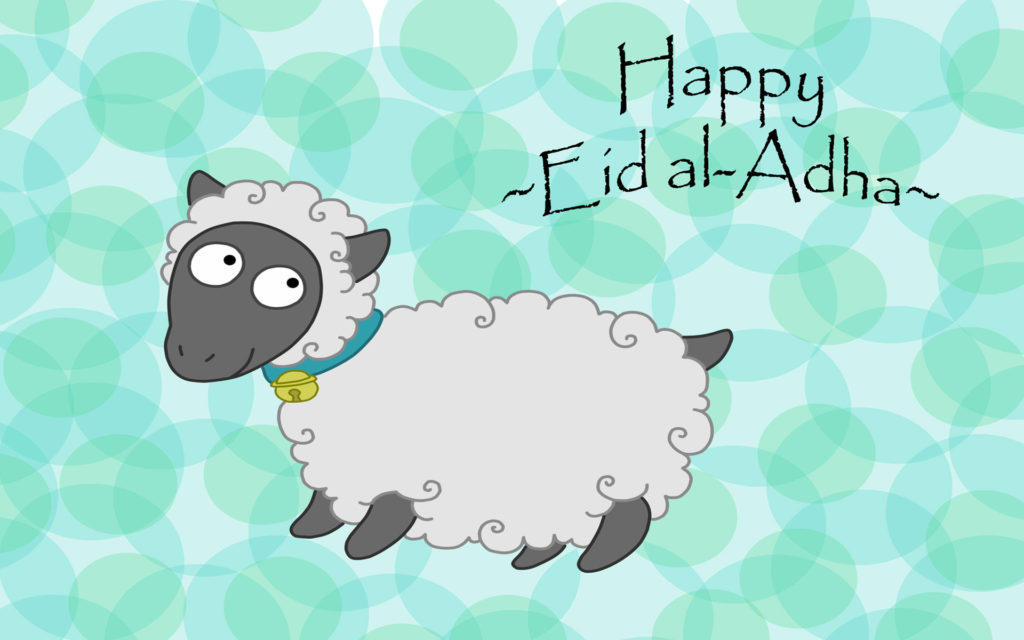Eid Al Adha 2017 Image for Whatsapp