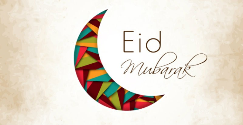 Eid Mubarak 2017 Wallpapers for Desktop