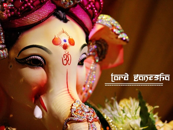 Ganesh Chaturthi DP for Whatsapp